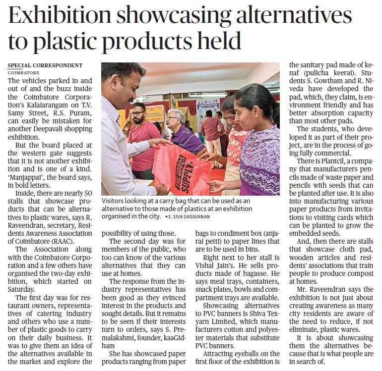 RAAC - Residents Awareness Association of Coimbatore